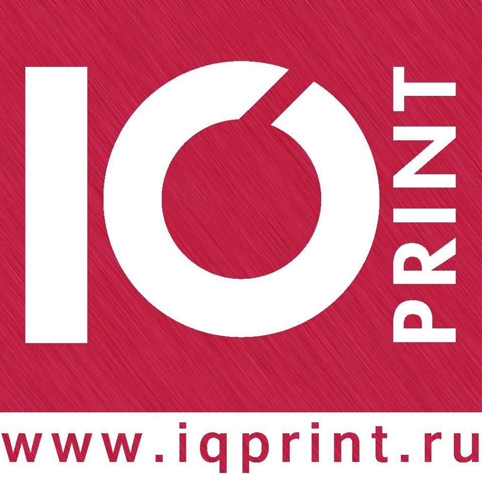 Полиграфическая компания «IQprint»