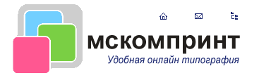 Типография «Мскомпринт» на Братиславской