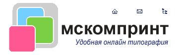 Типография «Мскомпринт» на Варшавском шоссе