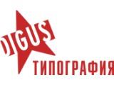 Типография «Дигус на Алексеевской»