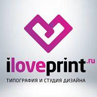 Студия печати «I love print»