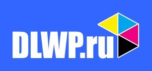 Рекламно-производственная компания DLW Print в Ивантеевке