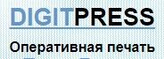 Полиграфическая компания Digitpress