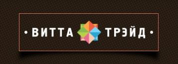 Торгово-производственная компания «Витта-Трэйд»