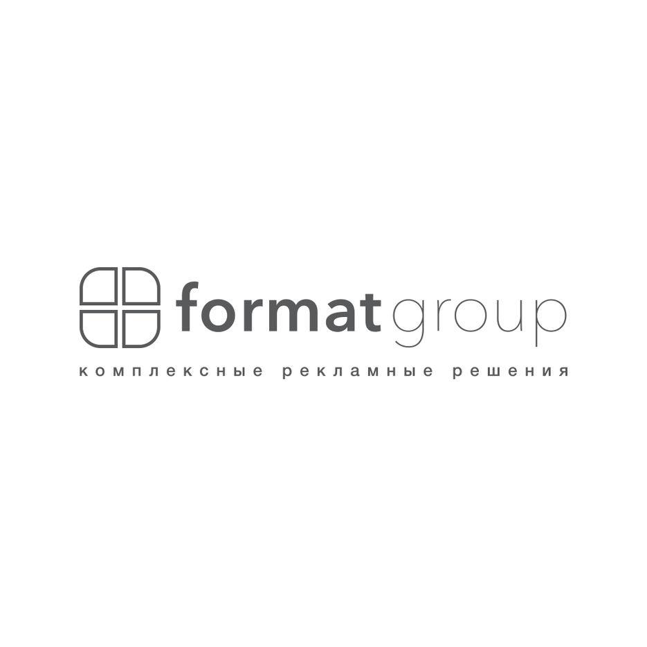 Рекламная компания «Formatgroup»