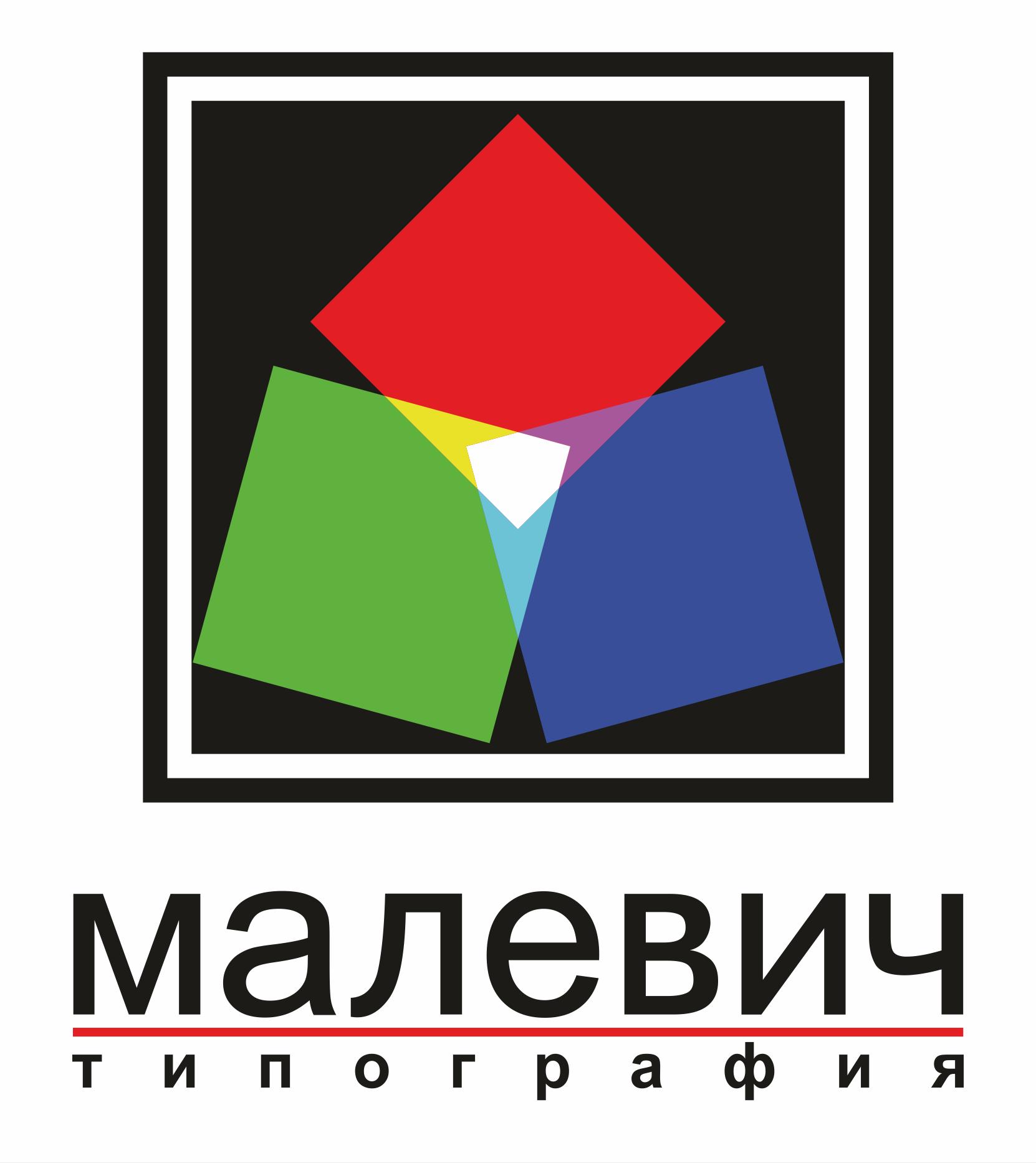 Салон оперативной полиграфии «malevich»