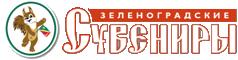 КомпанияООО «Зеленоградский Полиграфический Центр»