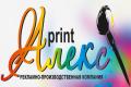 Рекламно-производственная компания «Aleks print» на Кооперативной
