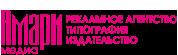 Рекламно-полиграфическое агентство «Амари Медиа»