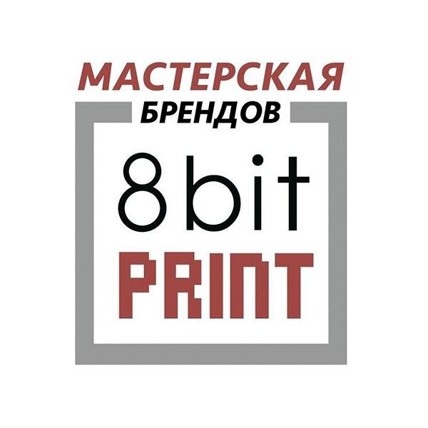 Мастерская пошива и печати 8bit print