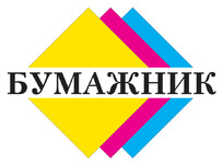 Издательско-полиграфический центрООО «Бумажник»