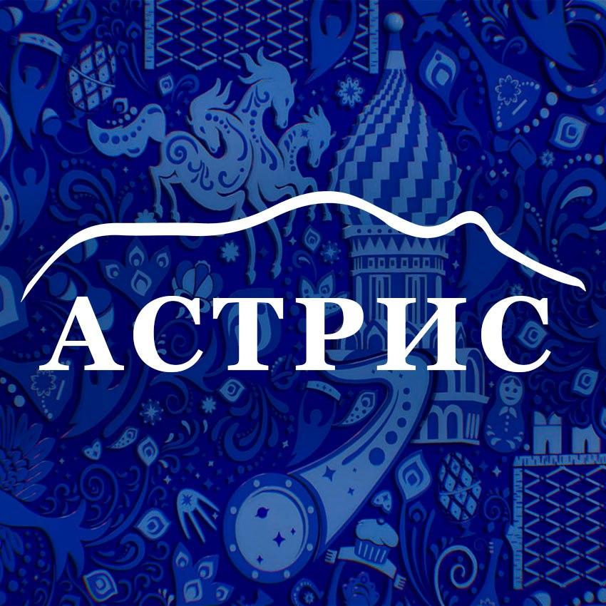 Производственно-торговая компания АО «АСТРИС»