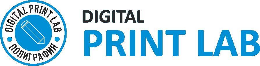 Полиграфическая компания Digital Print Lab