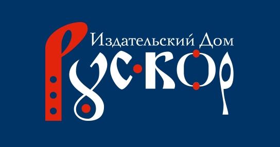 Издательский дом «Рускор»