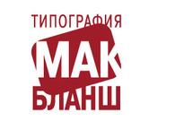 Центр полиграфических услуг «МакБланш»