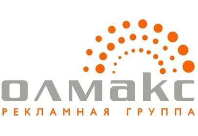 Производственная компания «ОЛМАКС»