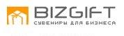Рекламно-сувенирная компания «BIZGIFT»
