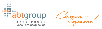 Типография «ABT Group»