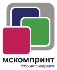 Типография «Мскомпринт» на Новослободской