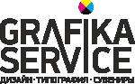 Типография «Grafika Service»