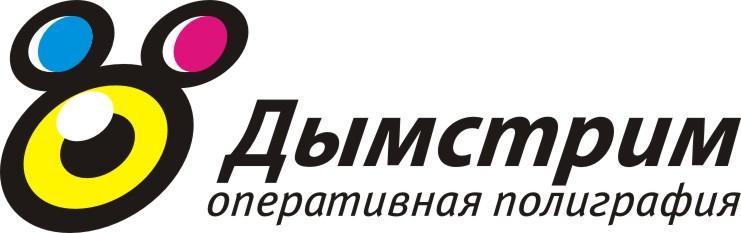 Типография «Дымстрим»