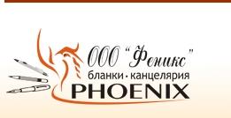 Торгово-производственная компания «Феникс»