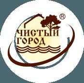 Рекламная компания «Чистый Город» на Молодцова