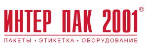 Производственно-торговая компанияООО «Интер Пак 2001» на Рябиновой