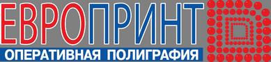 Типография «ЕвроПринт»