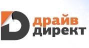 Оптовая компания «Драйв Директ»