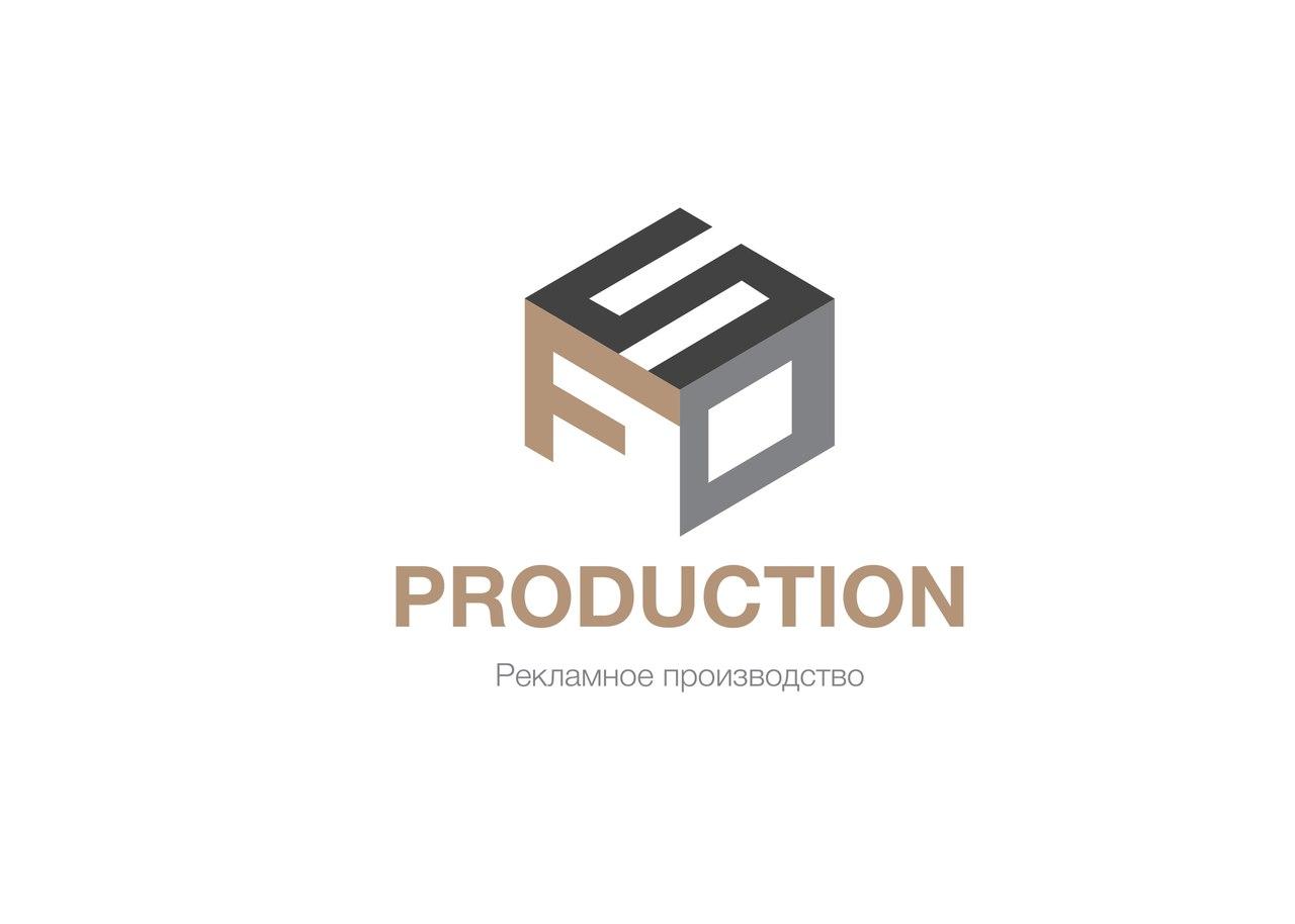 Рекламное агентство «FDS Production» на Лейтенанта Бойко