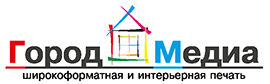 Рекламно-производственная компанияООО «Город Медиа»