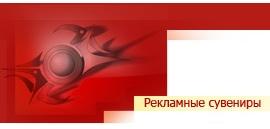 Торгово-производственная компания «Солярис»