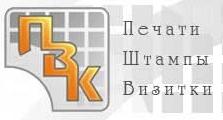 Типография «ПВК»