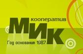 Полиграфическая компания «МИК»