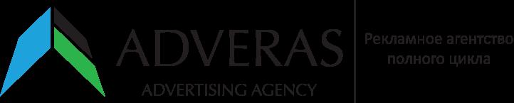 Рекламное агентство «Adveras»