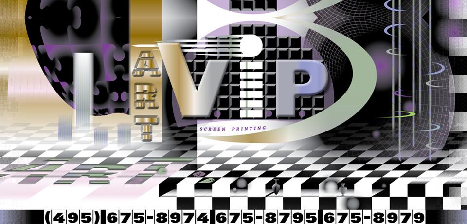 Рекламно-производственная компания «V.i.p. Art»
