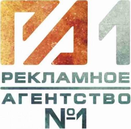 ТипографияООО «Рекламное агентство №1»