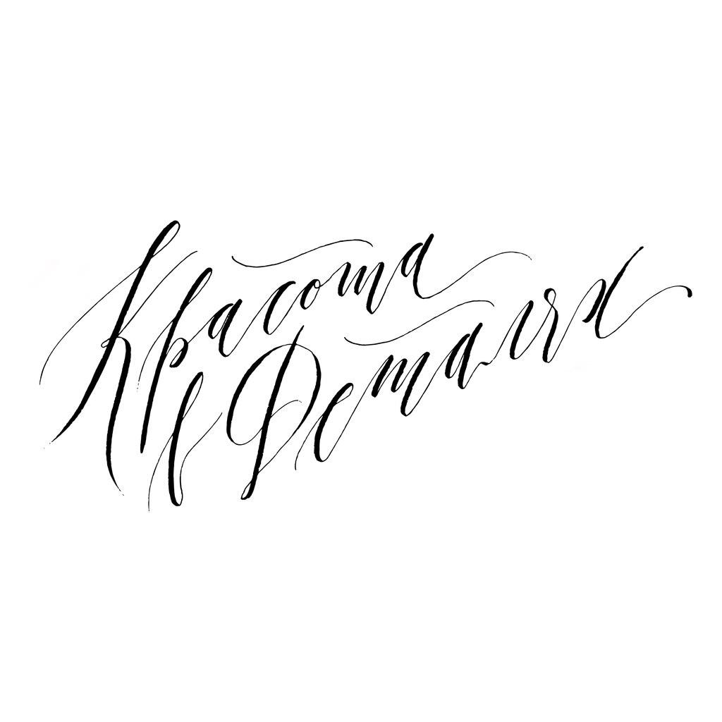 Компания по изготовлению свадебной полиграфии «Красота в Деталях»