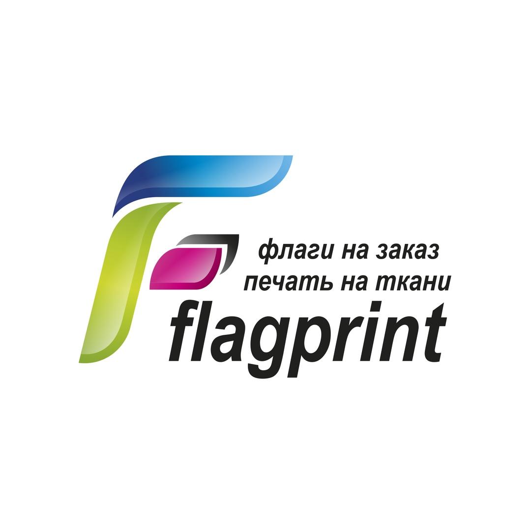 Текстильная типография «Флаг-Принт»