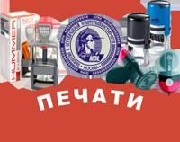 ТипографияООО «Печатьград» на Нижней Красносельской