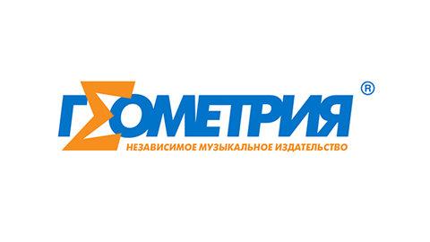 Музыкальное издательство «Геометрия»