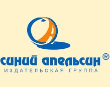 Типография «Оранж.ру»