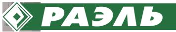 Рекламно-производственная фирма «Раэль»