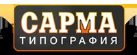 Типография «Сарма»