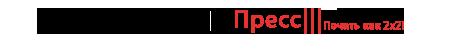 Типография «Анта Пресс»