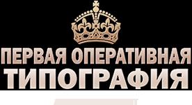 Полиграфическая компания «А-Принт»
