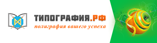 Типография «ВИЮР»