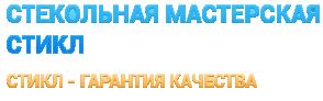 Торгово-производственная компанияООО «Стикл» на Первомайской