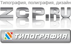 Рекламная группа «5050»